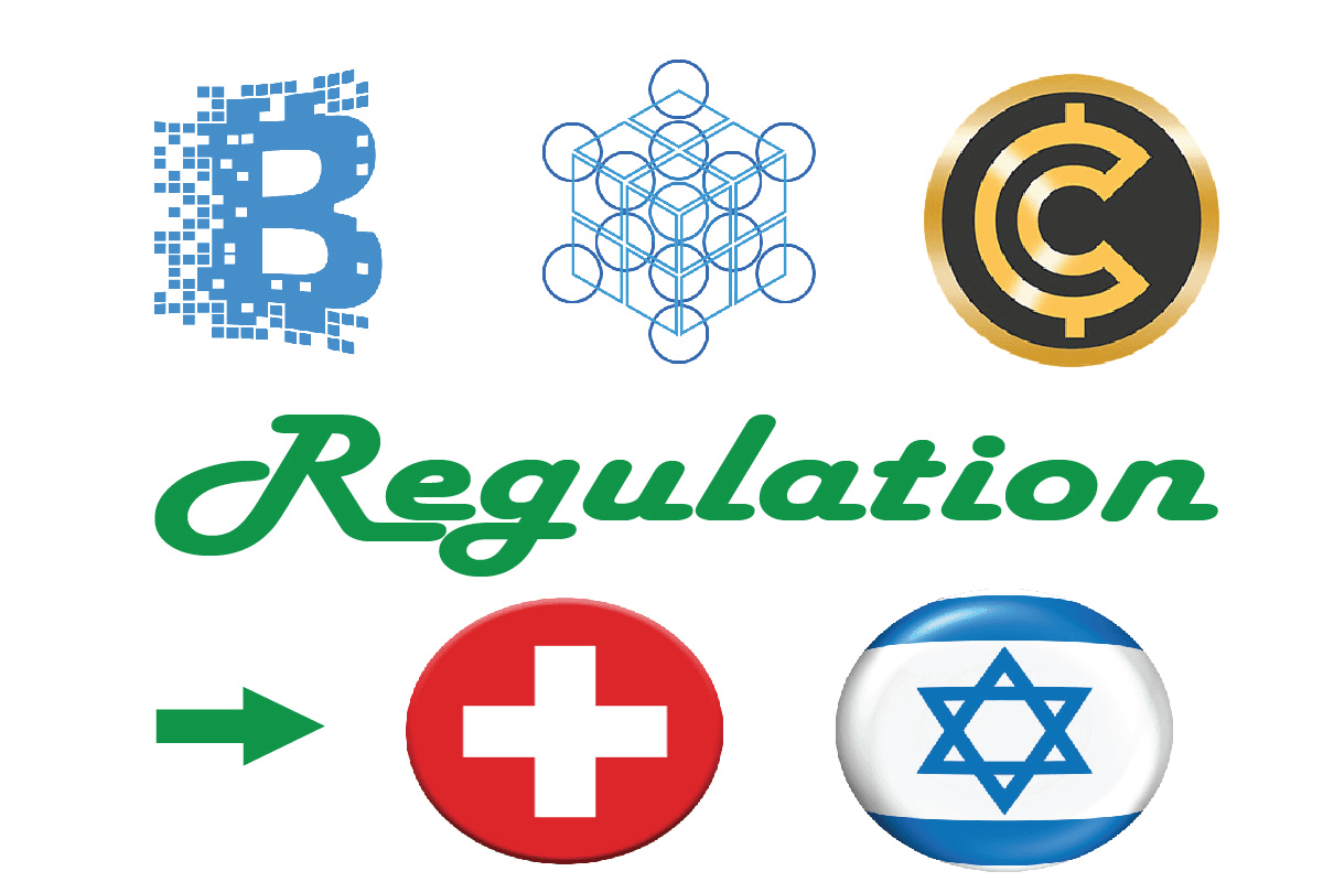 Switzerland And Israel On Cryptocurrency & Blockchain Regulation