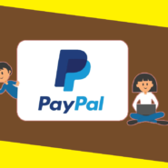 What if PayPal list crypto on platform driving Mass adoption?